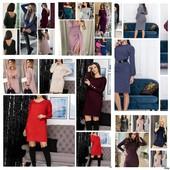 Платья нарядные и на каждый день с 42 по 52 размер.Отправка от 1 еденицы