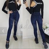 Отличные джинсы на флисе 25-30 р по отличной цене !