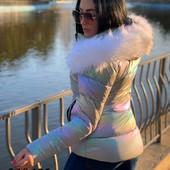 Куртка хамелеон