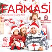 Шикарные подарки от Farmasi