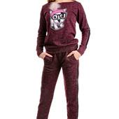 Под заказ. Спортивный костюм Боня, 2 цвета, рост 140, 146, 152