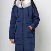 Куртка пальто женская зимняя харьков