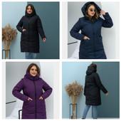 Зимние женские куртки р.44-64 (Украина). Есть обмен и возврат