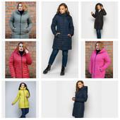 Зимние женские куртки р.44-52 (Украина). Есть обмен и возврат