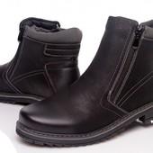 Распродажа остатков! Мужские зимние ботинки на меху.