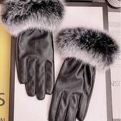 Кожаные перчатки для девушек и женщин № 22