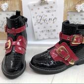 СП!!!Детские демисезонные ботинки, распродажа склада