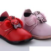 Ботиночки для маленьких принцесс! Размер 17-26!