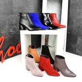 Натуральная обувь,новые модели