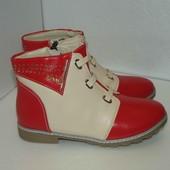 В наличии демисезонные ботинки на девочку р-р 32-37
