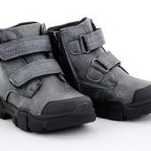 Лучшая обувь для наших деток, по доступным ценам.