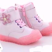 Крутые ботиночки весна 2020,супинатор ,защита на носочек-отправка сразу