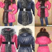 Зимнее пальто -куртка для девочекЗамеры,реал фото.Распродажа скада! От 1 шт!