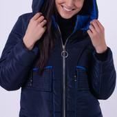 Хит продаж! Весна 2020, демисезонные курточки на р. 44-46-48-50-52-54-56-58 ( замеры есть)
