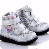 Стильные деми ботиночки Внутри на плюше,супинатор-серебро
