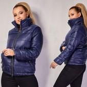 Стильная весенняя куртка по супер цене! 350 грн! 48-56 Не пропустите!