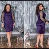 Распродажа. Шикарные стильные платья р 50-56 Отличного качества. Цена 299 грн