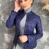 Женская тоненькая весенняя курточка всего 320 грн