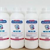 Заказ 03.04.!!!!Антисептик AC-80 - эффективная концентрация этанола 80%. 1 литр