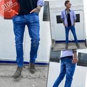 СП. Мужские джинсы.выкуп от 1 шт, 32, 33,33,34,36 реал фото и реал замеры, кто желает?