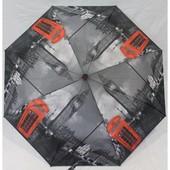 Парасоля, зонт, якість супер, багато модельок