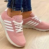 Недорогие женские кроссовки!