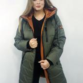 Новинки!!!Демисезонные курточки и пальто. Размеры 42-60. Отличное качество!!!Без сбора ростовок!