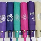 парасолі, зонт, автомат, відмінна якість за приємною ціною, для всієї сім*ї