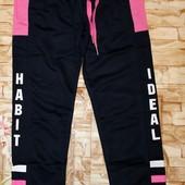 Спортивные брюки для девочек sincere 134-164 р