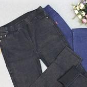 Сбор эластичные женские джинсы Батал от 54 до 60 р
