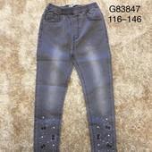 Детские джинсы! На выкупе! Венгрия