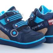 Обувь детская демисезон, зима