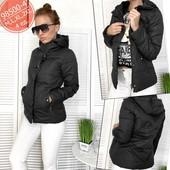 Шикарные осенние куртки. Полностью соответствуют фото. Выкуплены