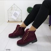 Сп зимние ботиночки, распродажа, бистрий сбор