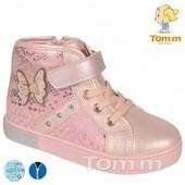 Кожаные деми ботиночки ТМ Tom.m-завтра выкуп