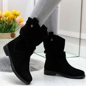 Сапоги, ботинки деми натуралка. В наличии!