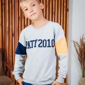 Свитшот для мальчика