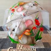 Красивая, яркая защита от мокрой погоды!! Кол-во ограничено!!
