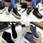 Ботинки натуральная кожа и замш