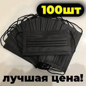 маски защитные паяные, есть с мельтблауном