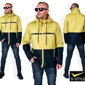 Крутые качественные куртки!!!