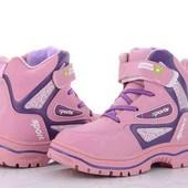 Зимние ботинки 32-37р. Выкуплены+ наличие остатков