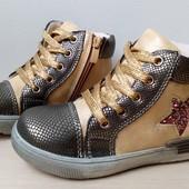 Демисезонные ботинки для мальчиков и девочек. Всё в наличии! Супер цена!