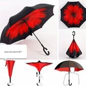 Зонт Up-Brella умный зонт антизонт обратное сложение ветрозащитный, большой выбор расцветок.