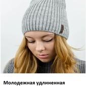 Акция,шапочки по 100грн