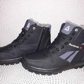 Мужские зимние ботинки. Есть в наличии размеры