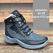 Мужские ботинки 40-45рр