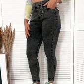 Всеми любимые джинсы на резинке. Новые модели на байке! Полубатал и батал.