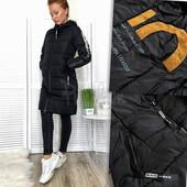 Куртка зимняя. Утеплитель евро зима 42,44,46,48