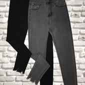 Жіночі джинси!!! Викуп 3.11.!!!